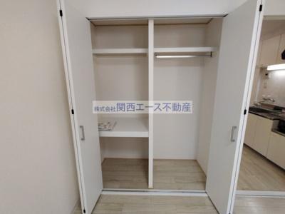 【収納】シャルル四条畷駅前