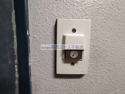 【セキュリティ】シャルル四条畷駅前