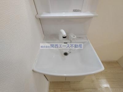 【独立洗面台】シャルル四条畷駅前