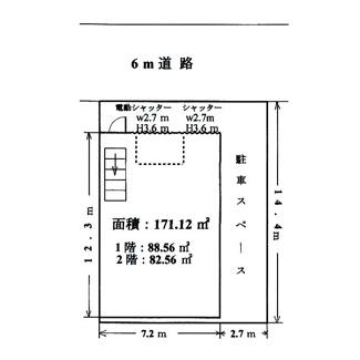 枝吉4丁目倉庫