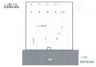 【区画図】パーク吉川Ⅲ