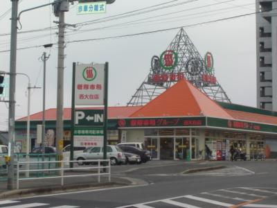 スーパーマーケットまで1,200m