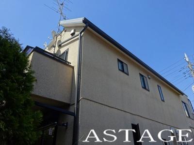 【外観】羽根木アパートメント