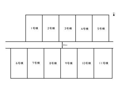 【区画図】姫路市網干区田井 2期/11区画