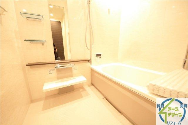 【浴室】グランアステリア