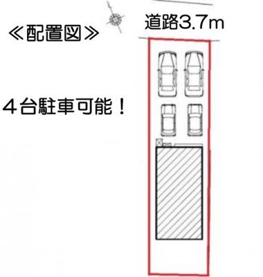 【区画図】浜松市中区砂山町 新築一戸建て FF