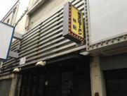 ステージビルの画像