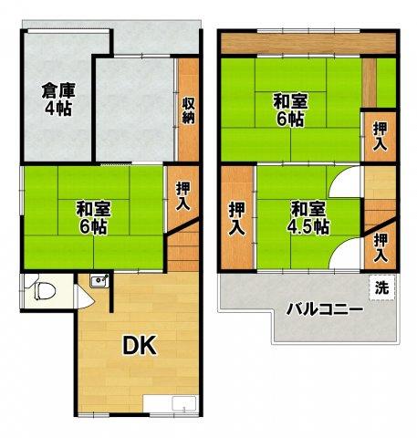 松本店舗事務所