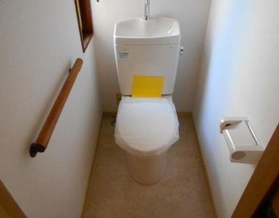 【トイレ】和泉中央南貸家