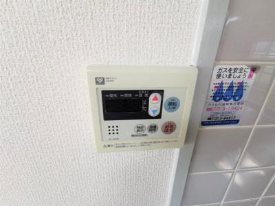 【設備】ADD TO