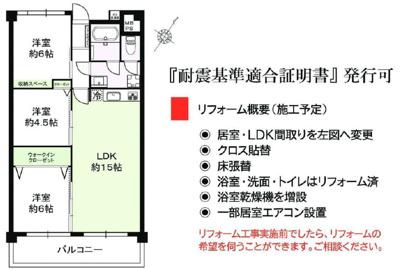 【その他】なぎさニュータウン6号棟 70.47㎡ 空室