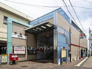 西武鉄道新宿線「田無」駅(約m1,200)