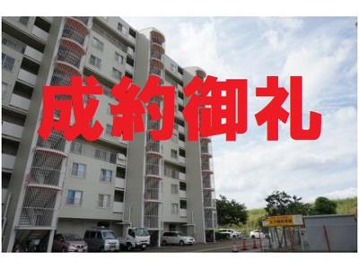 【外観】淀川パークハウス七号棟
