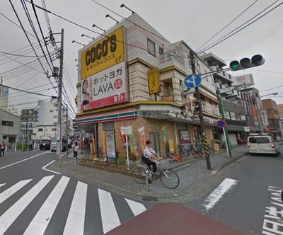 【外観】綱島西3丁目 2階店舗