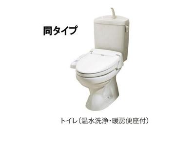 【設備】ユリウス 湊町