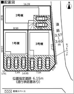 【区画図】裾野市二ツ屋 新築戸建 3号棟