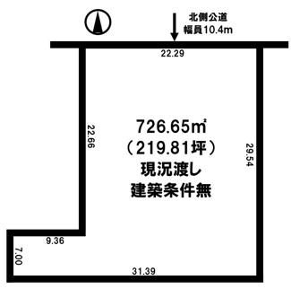 【土地図】留辺蘂町泉 売土地
