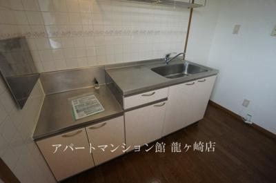 【キッチン】アルカディアA