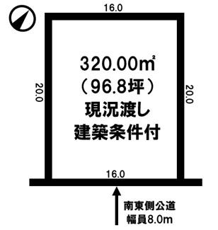 【土地図】端野町三区 売土地