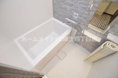 【浴室】新森サニーガーデン