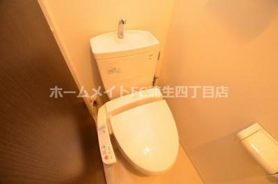【トイレ】モデラート清水