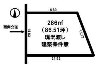 【土地図】美山町東4丁目 売土地