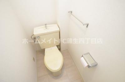 【トイレ】コスモツインパレス