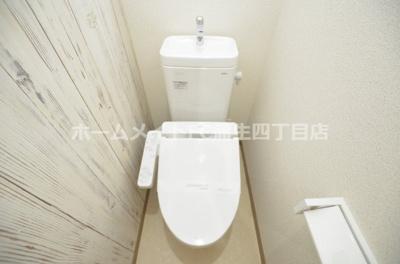 【トイレ】フジパレス恵比寿