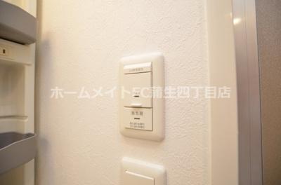 【設備】エス・キュート城東中央