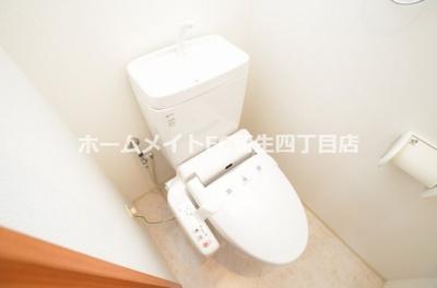 【トイレ】willDo今福西