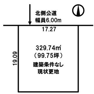 【土地図】美芳町3丁目 売土地