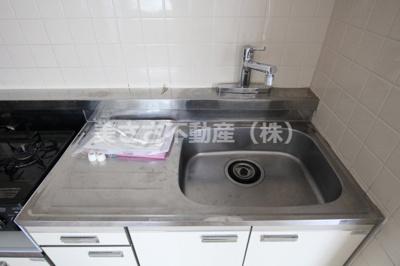【浴室】三陽ビル