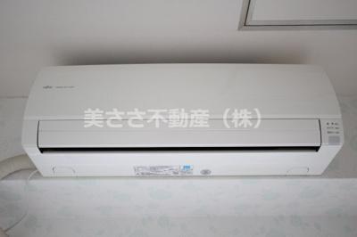 【設備】三陽ビル