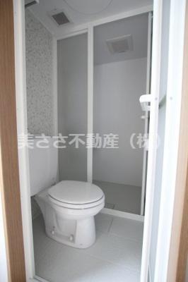 【トイレ】三陽ビル