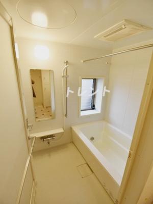 【浴室】コートレアル三田網町