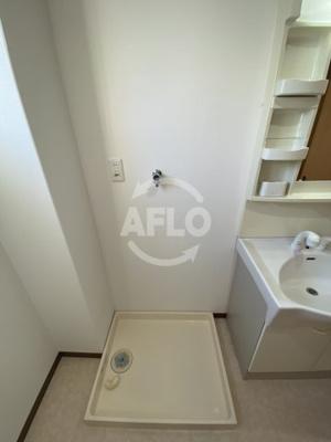 サンライフコート都島 室内洗濯機置き場