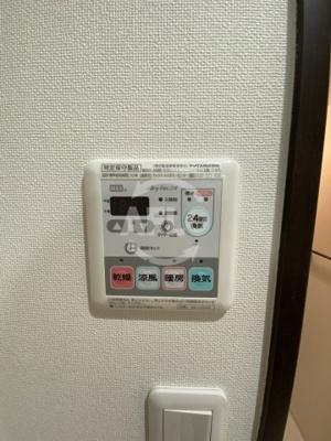 サンライフコート都島 浴室乾燥機