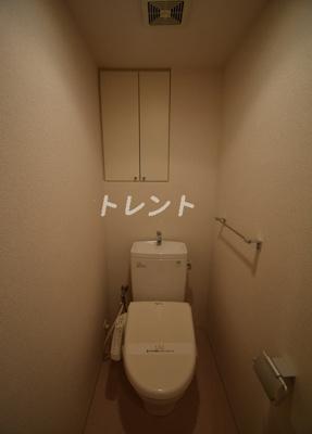 【トイレ】パークアクシス南麻布