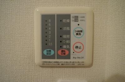【浴室乾燥付】