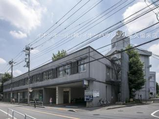 田無病院(約2,000m)