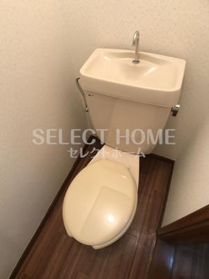 【トイレ】城前ハイツA棟