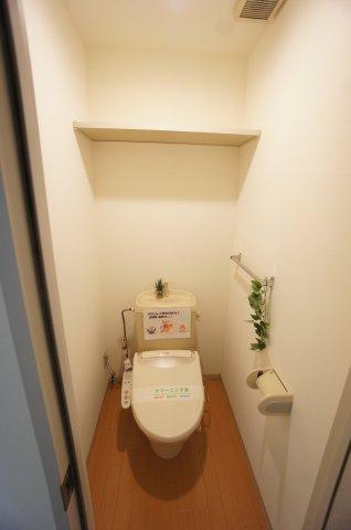 【トイレ】コスモリヴェール