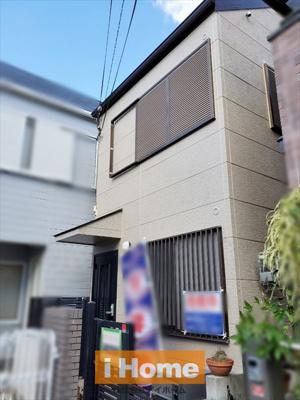 阪神打出駅より徒歩10分