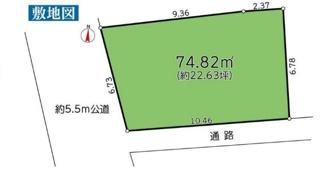 【土地図】横浜市鶴見区豊岡町 売地