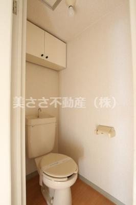 【トイレ】グレース八王子