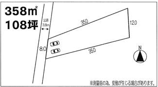 敷地358.00㎡(108坪)