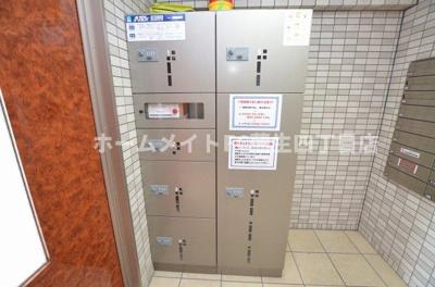 【駐車場】メゾンドファミーユ鶴見緑地公園
