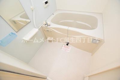【浴室】メゾンドファミーユ鶴見緑地公園
