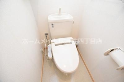 【トイレ】メゾンドファミーユ鶴見緑地公園
