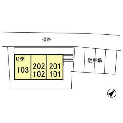 【区画図】ラヴェニュ D